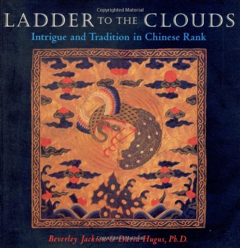 Ladder to the Clouds: Intrigue and Tradition: Beverley Jackson, David