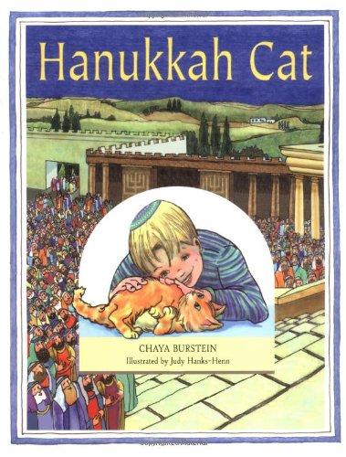 9781580130295: Hanukkah Cat