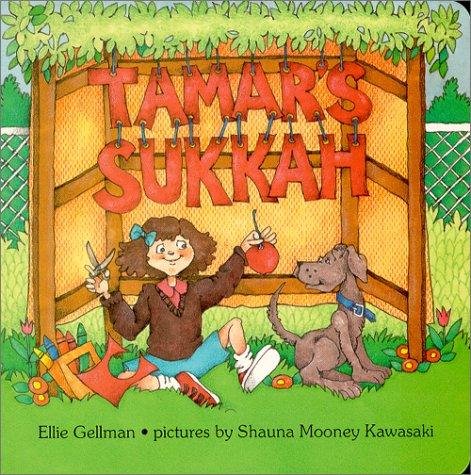 Tamar's Sukkah: Gellman, Ellie