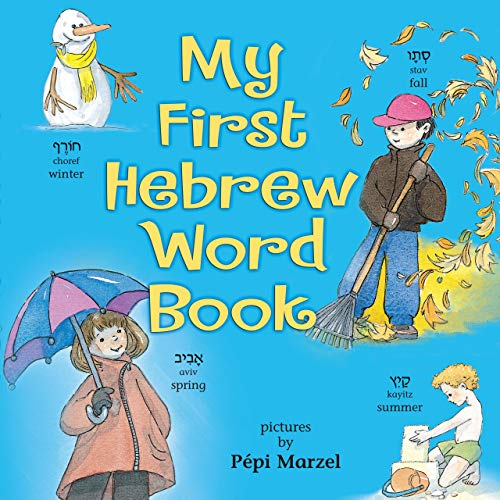 My First Hebrew Word Book: Pepi Marzel