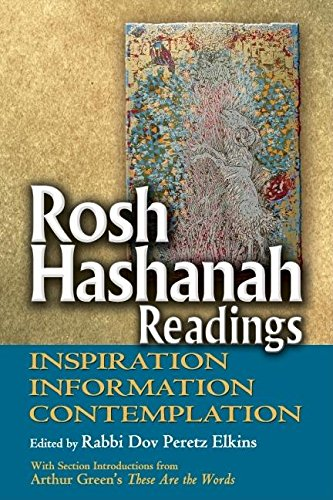 9781580232395: Rosh Hashanah Readings: Inspiration, Information and Contemplation