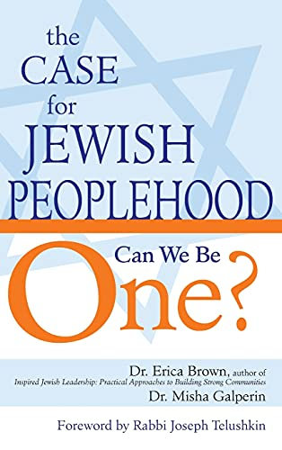 9781580234016: The Case for Jewish Peoplehood: Can We Be One?