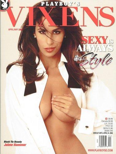 9781580607704: Playboy Vixens, April 2006 Issue