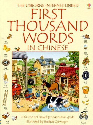 9781580869874: First Thousand Words: With Internet-Linked Pronunciation Guide (Usborne Internet-Linked First Thousand Words) (Chinese Edition)