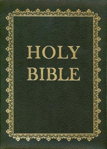 9781580870436: Deluxe Family Bible-KJV-Christian Home Study