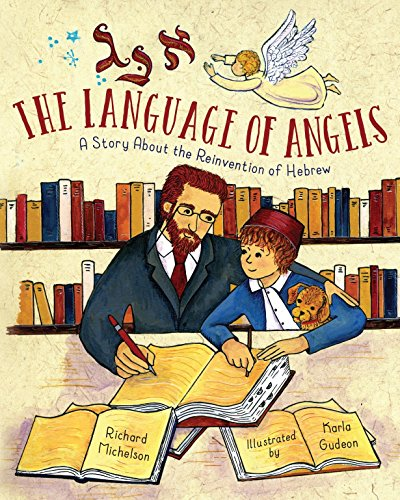 9781580896368: The Language of Angels: A Story About the Reinvention of Hebrew