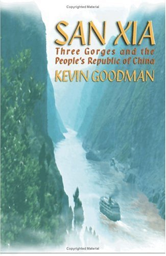 9781581127416: San Xia: Three Gorges and the People's Republic of China