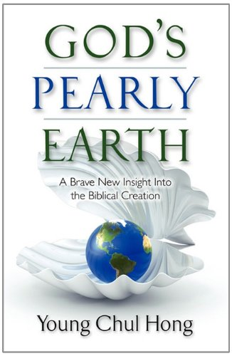 9781581693751: God's Pearly Earth