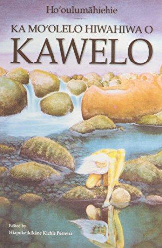 Ka Moolelo Hiwahiwa O Kawelo (Hawaiian Edition): Hooulumahiehie