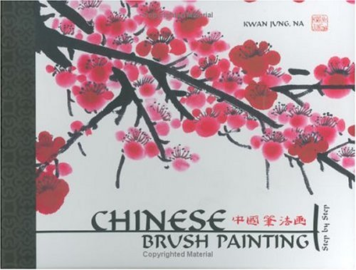 9781581802078: Chinese Brush Painting: Step by Step