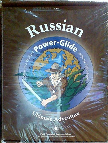 9781582042053: Power-Glide Russian Ultimate Adventure Course [With Book] (Russian Edition)
