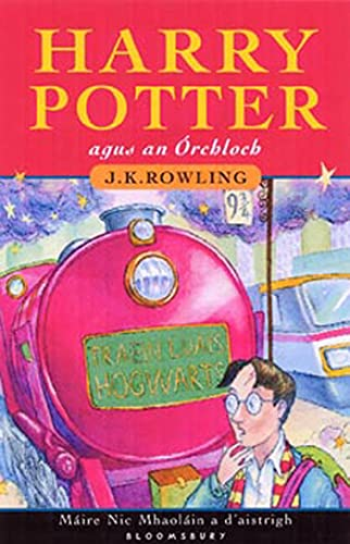 9781582348285: Harry Potter and the Philosopher's Stone