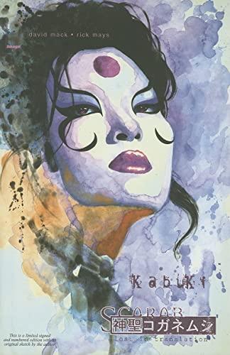 Kabuki: Scarab v. 6 (Hardback): David Mack