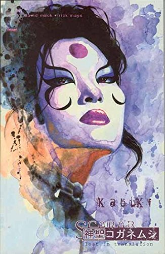 Scarab Lost In Translation Kabuki 06: David Mack