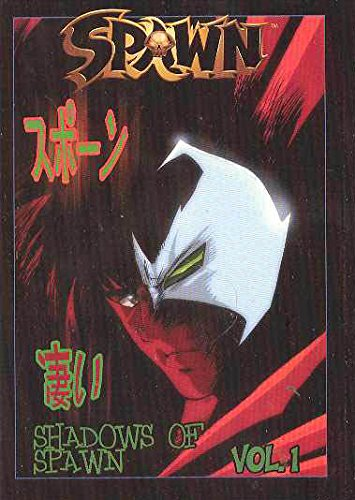 9781582405711: Spawn Manga Volume 1 (v. 1)