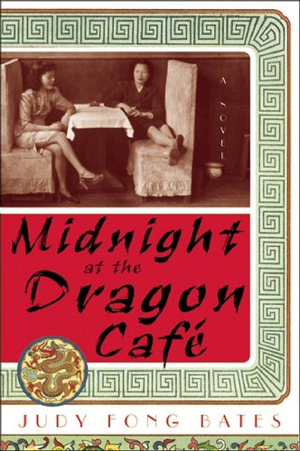 9781582431895: Midnight at the Dragon Cafe: A Novel (Alex Awards (Awards))