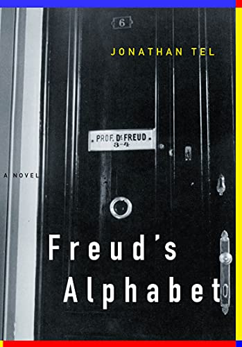 9781582432199: Freud's Alphabet: A Novel