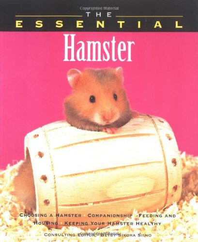 9781582450766: The Essential Hamster (Essential (Howell))