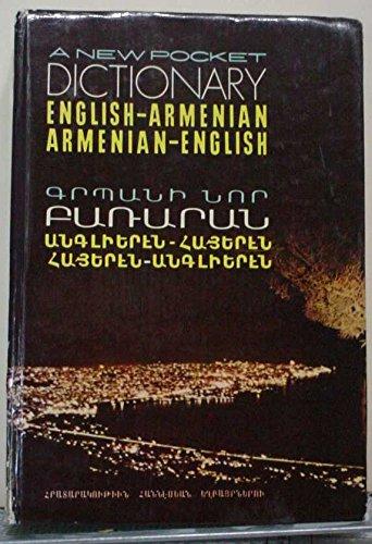 9781582530093: A New Pocket Dictionary: Armenian-English (English and Armenian Edition)