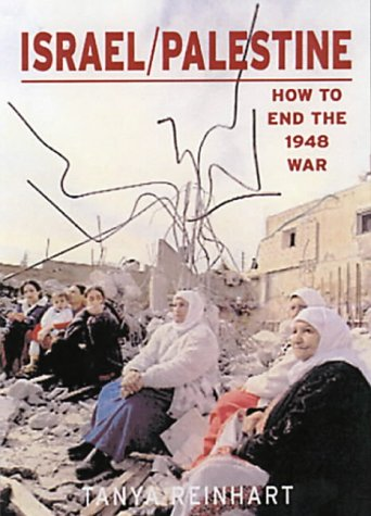 9781583226513: ISRAEL/PALESTINE : How to End the War of 1948, 2nd edition (Open Media)