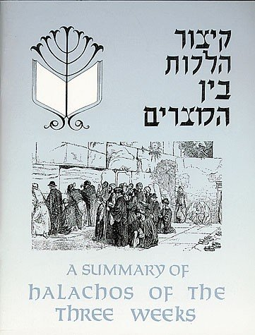 Summary of Halachos of the Three Weeks: Eider, Rabbi Shimon