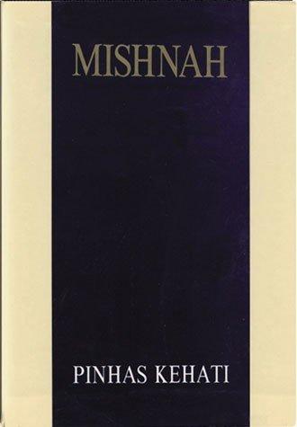 Kehati 3(III) (Zeraim 3) Ma'aser Sheni: KEHATI