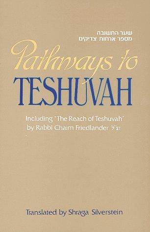 9781583301104: Pathways to Teshuvah