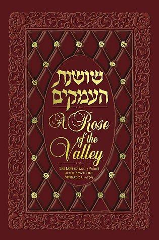 9781583301197: Rose of the Valley/Shoshanat Haamukim
