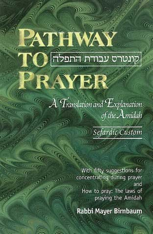 9781583302163: Pathway To Prayer, Sephardic, Weekday