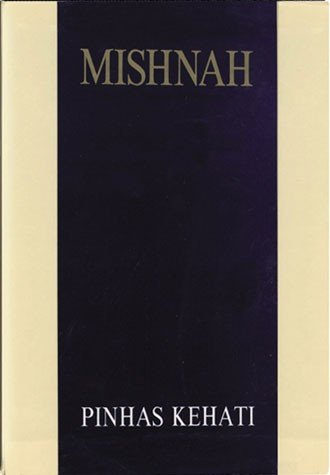 Kehati Pocket, Arachin/Temurah (pb): KEHATI