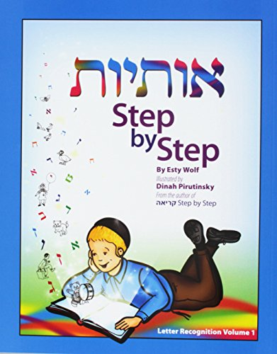 9781583303054: Osiyos Step-by-Step, 2 vol.