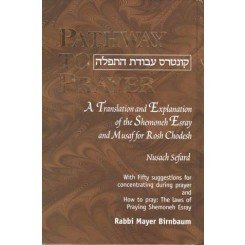 9781583303283: Pathway to Prayer: Weekday Amidah - Nusach Sefard