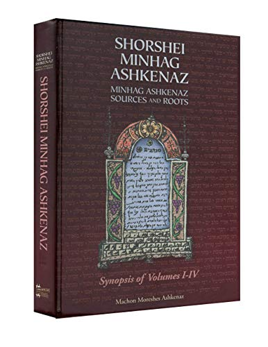 9781583303290: Shorshei Minhag Ashkenaz. Minhag Ashkenaz Sources and Roots: Synopsis of Volumes I-iv