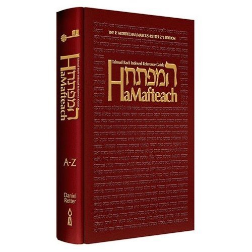 9781583303306: Hamafteach: Letalmud Bavli, A-z Subject Indexed Reference Guide