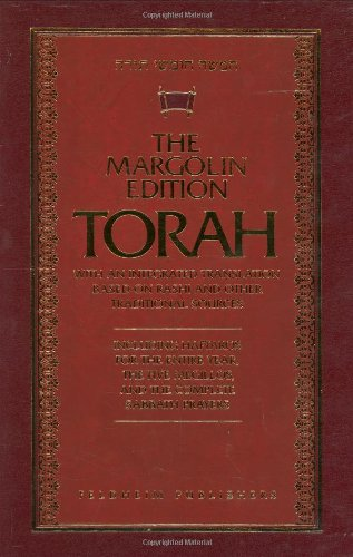 The Torah, Margolin Edition: Binyamin S. Moore;