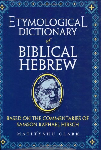 9781583304310: Etymological Dictionary of Biblical Hebrew: Based on the Commentaries of Rabbi Samson Raphael Hirsch