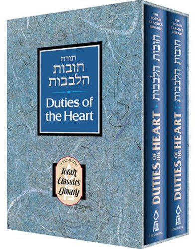9781583304327: Duties of the Heart (2-Volume Set, Pocket-Size Edition)