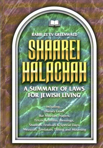 9781583304341: Shaarei Halachah