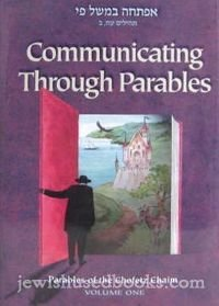 9781583305270: Communicating Through Parables vol. 2