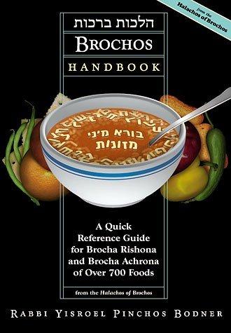 9781583305959: Brochos Handbook (pb)