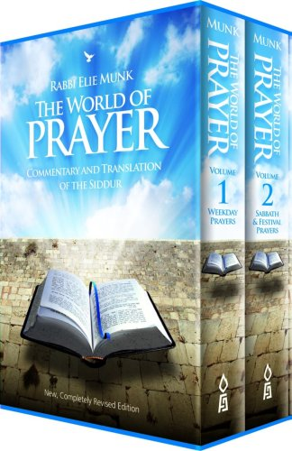 9781583306369: The World of Prayer: Commentary and Translation of the Siddur