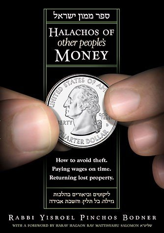 9781583306536: Halachos of Other Peoples' Money