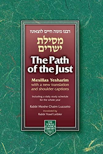The Path of the Just/Mesillas Yesharim: Luzzatto, Moshe Hayyim/