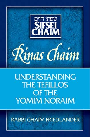 Rinas Chaim: Understanding the Tefillos of the