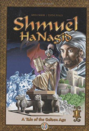 9781583307342: Shmuel Ha Nagid: A Tale of the Golden Age