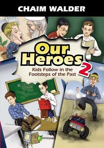 9781583307649: Our Heroes 2