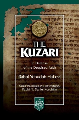 9781583308424: The Kuzari: In Defense of the Despised Faith (English and Hebrew Edition)