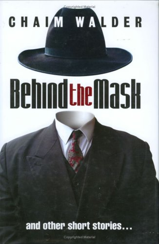 9781583308615: Behind the Mask
