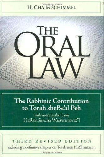 9781583308622: The Oral Law [Hardcover] by H. Chaim Schimmel