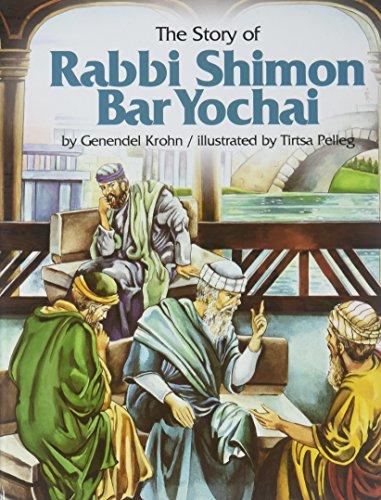 9781583308868: The Story Of Rabbi Shimon Bar Yochai